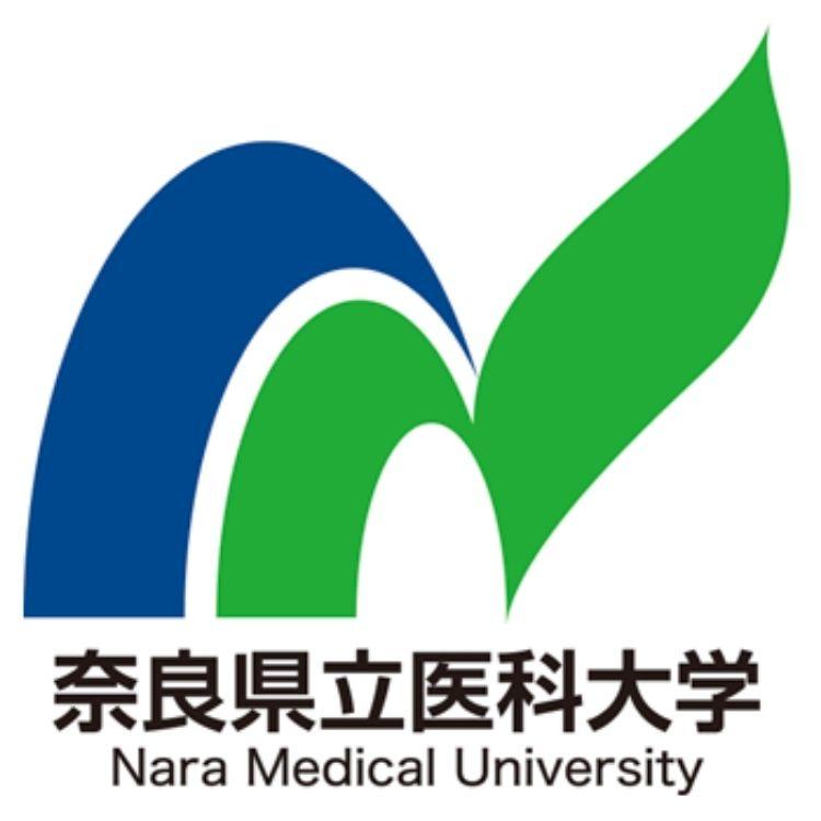 nara-medical-university-nara-japan